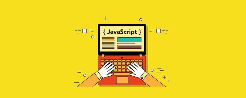 JavaScript怎么打印星星