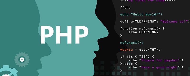 php 析构是什么意思