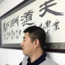 A 侯广雨网站建设