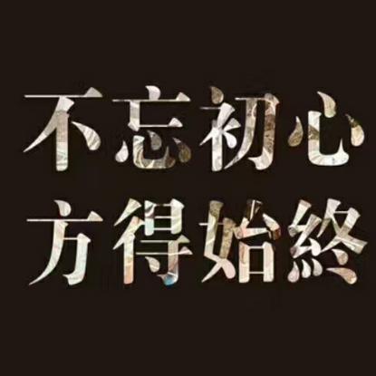 Mc.老刘