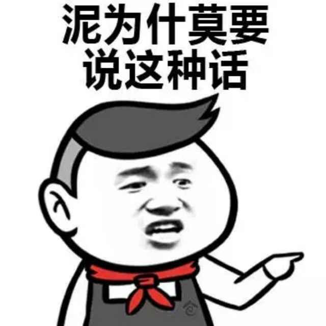 王先生灬网站定制
