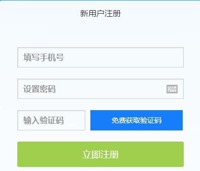 jQuery全屏左右切换轮播图带注册表单特效插件