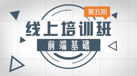 php中文网五期前端第一课-HTML文档结构课件下载