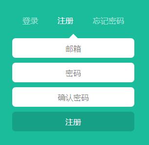 jQuery简单的用户注册登录表单切换代码