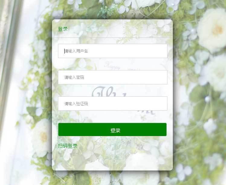 jQuery点击弹出登录框或扫码登录框代码