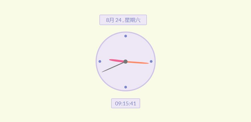 js圆形数字时钟代码