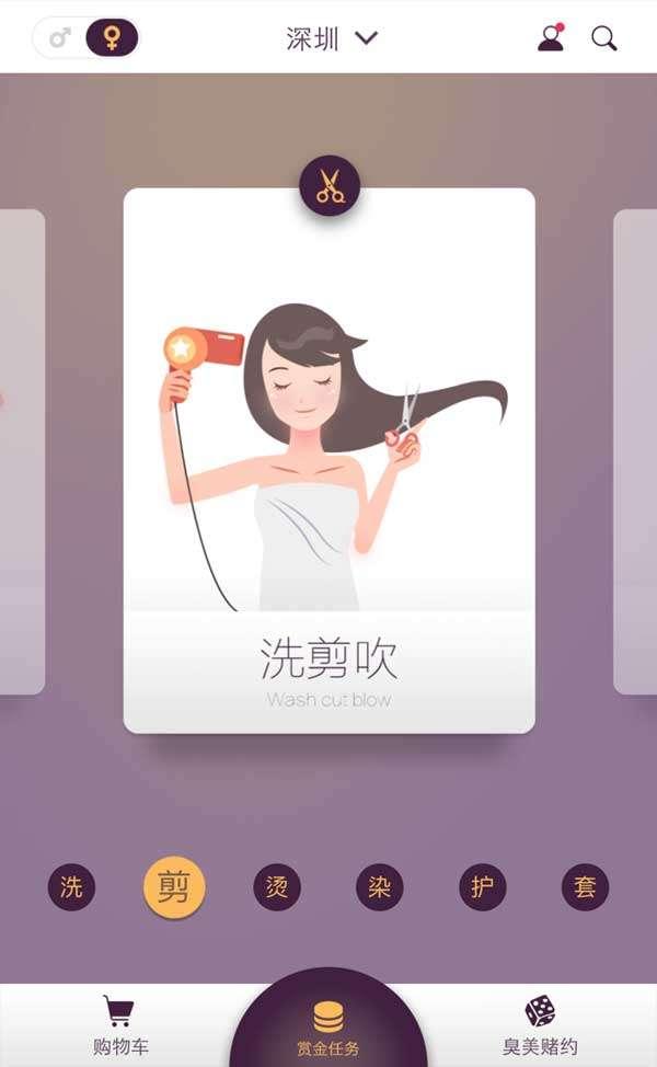 swiper手机触屏滑动图片缩放切换效果