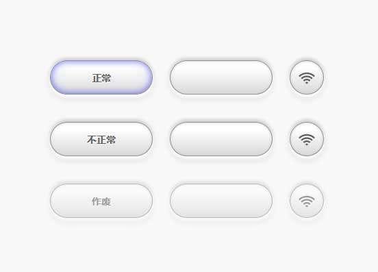 灰白色质感css3按钮特效