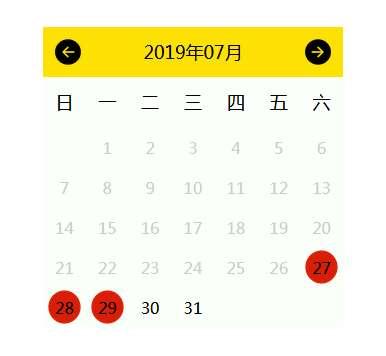 手机版单选多选日期日历插件