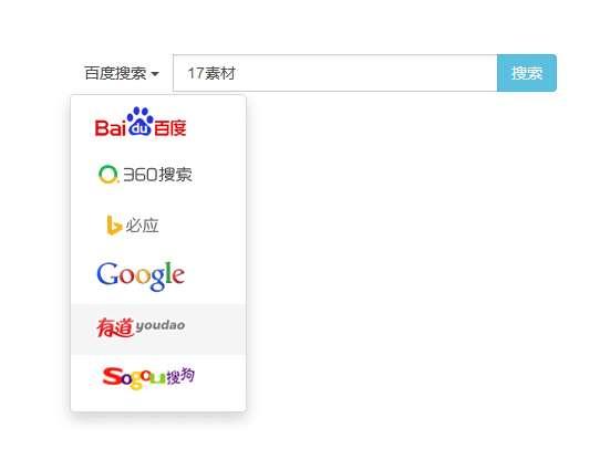 jQuery搜索框键盘回车绑定提交事件代码