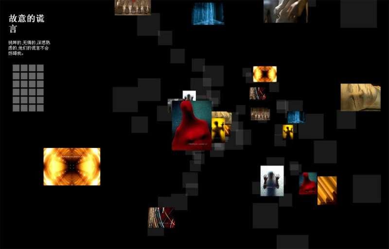 js 3d图片墙代码制作三维空间图片展示特效