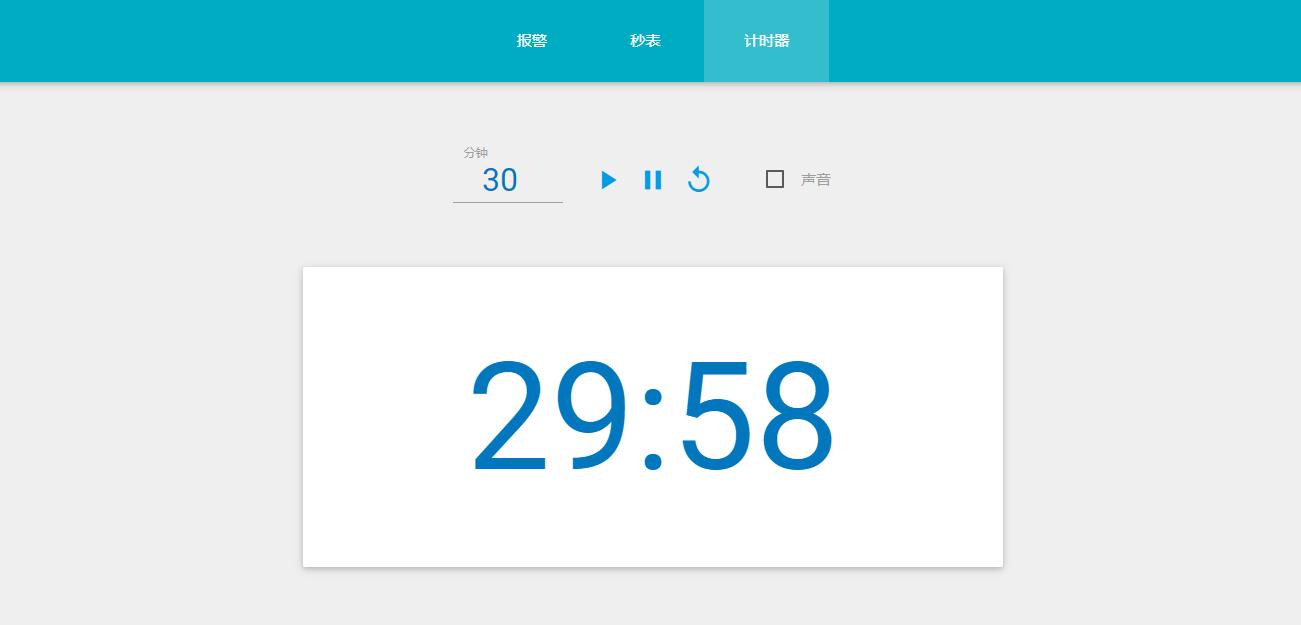 html5网页闹钟秒表计时器特效