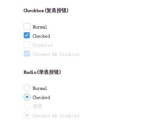 纯css3单选按钮和复选按钮样式代码