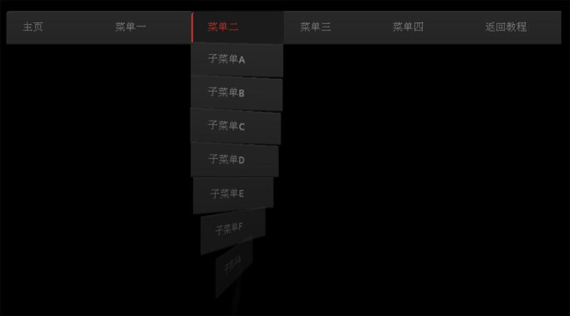 css3导航菜单鼠标滑过特效下拉菜单翻转动画效果代码
