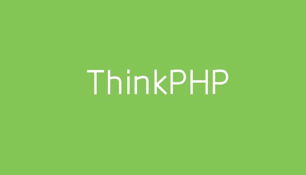ThinkPHP5.0第二季:实战开发企业站视频教程