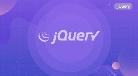 Web開發進階—jQuery