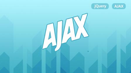 jQuery与Ajax基础与实战