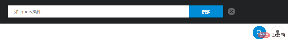 7种纯CSS3搜索框UI设计效果 Search Box Design