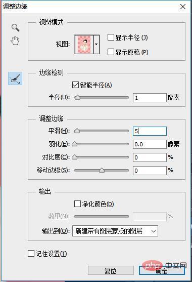 微信截图_20210901134446.jpg