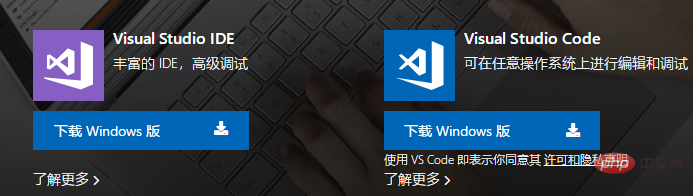 vscode-39.png