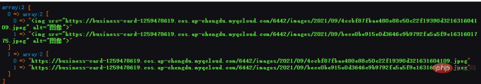 PHP学习_一分钟教会你php怎么快速匹配文章中的图片
