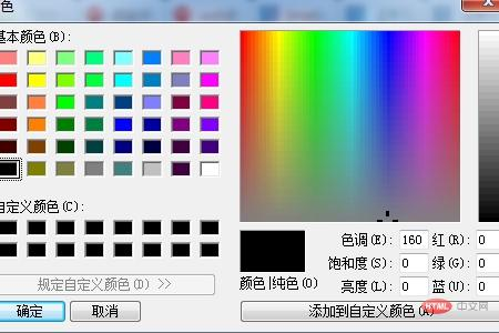 Image 42.jpg