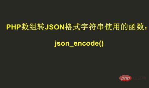 json-1.jpg