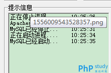 58543da84c02dcffd9aaf5f5cde09ee.png
