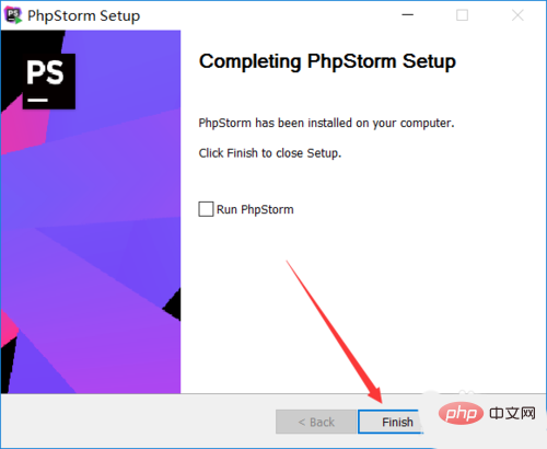 phpstrom18.png
