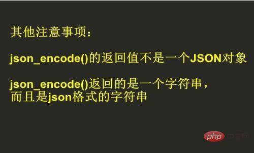 json-6.jpg