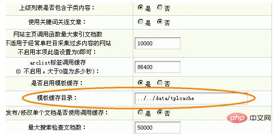 dedecms学习_织梦服务器环境安全怎么设置