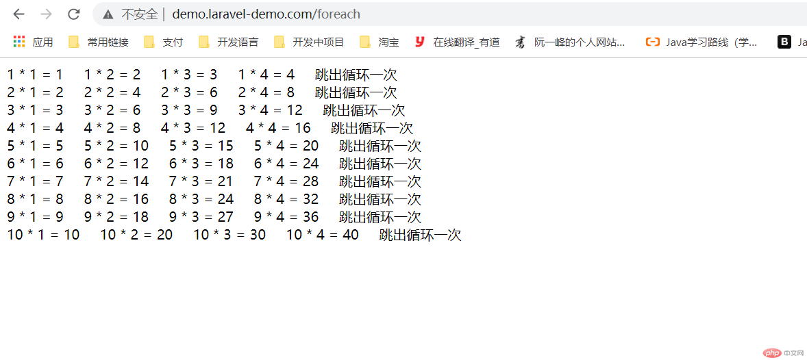 03_result.png