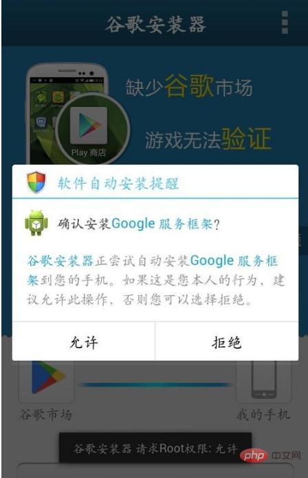 Google-3.png