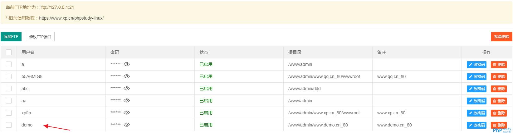 添加新FTP_06