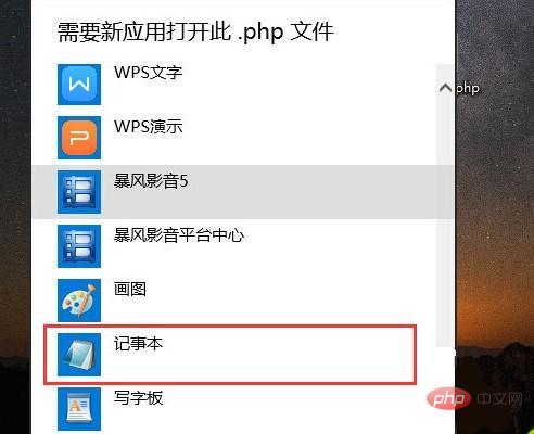 php文件是什么-4.jpg