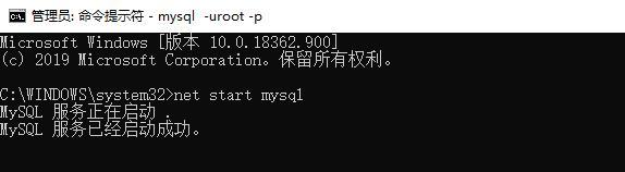 mysql无法登录怎么办