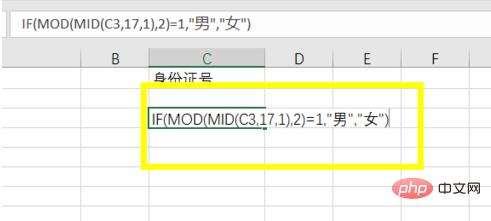 4ad1d15fa204cc194bc3cbd803475cb.png