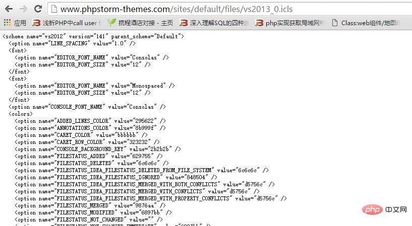 phpstorm-48.png