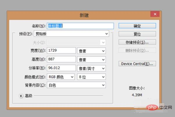 0Z21ARVVBWSSR3L9]UG864D.jpg