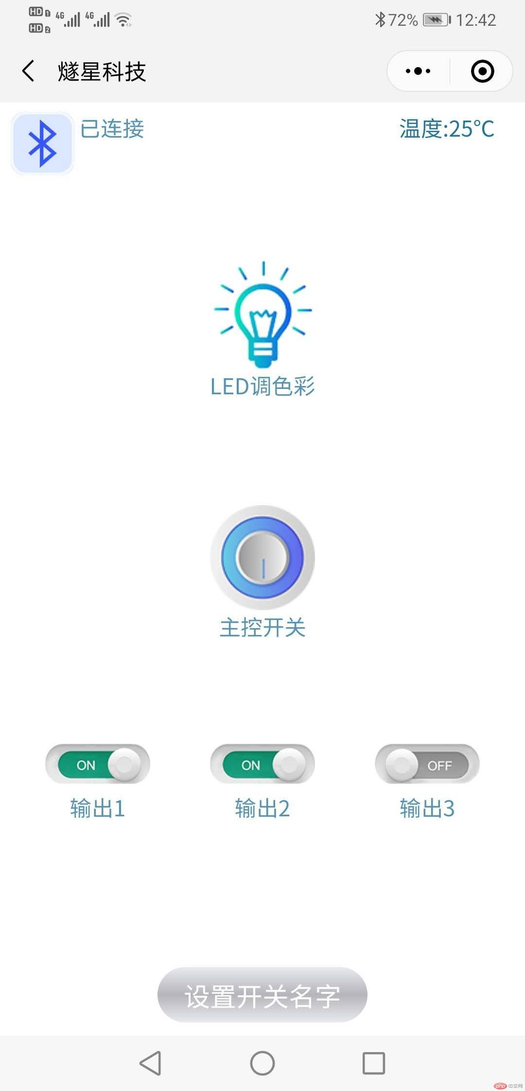 ledCtrl01.jpg