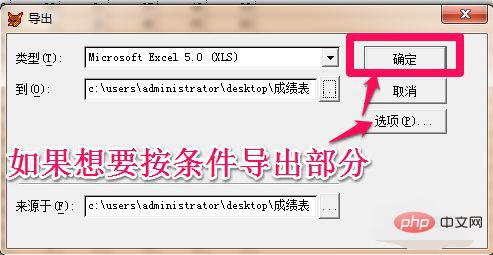 VGT3[_9}9HOM)F`H_}YU$WJ.png