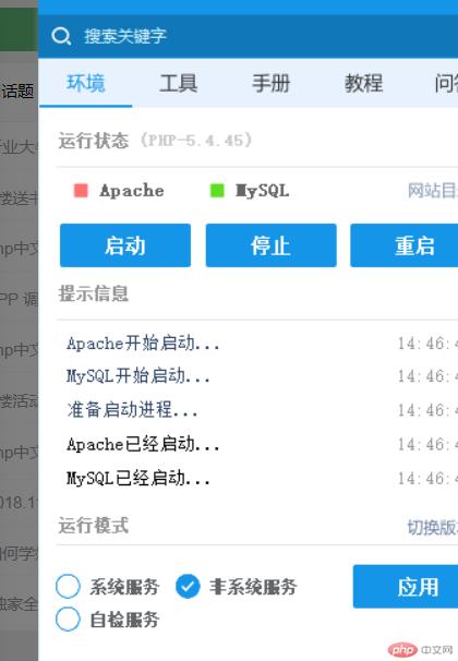 QQ浏览器截图20190716145653.png