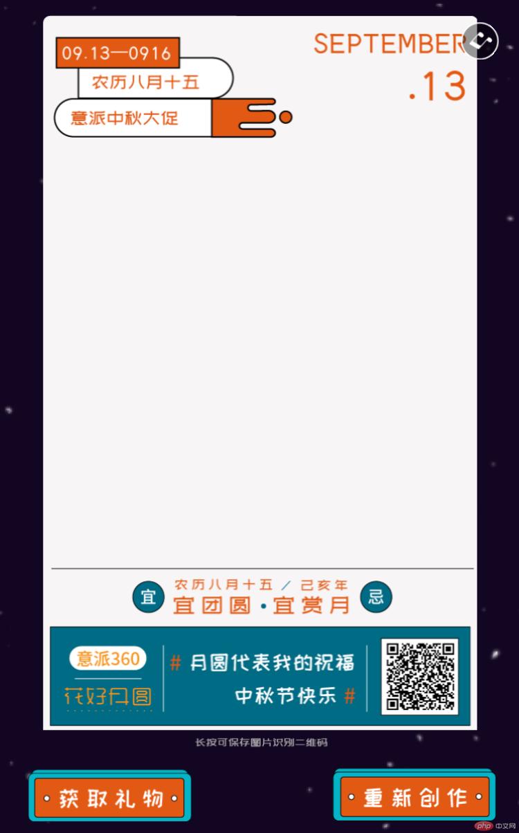 微信图片_20210914154814.png