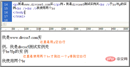 php-246.png