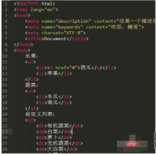 详解Sublime插件Emmet的安装及Tab补全代码问题的解决方法-sublime-立业阁教程