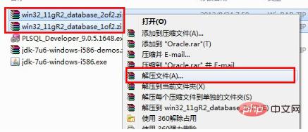 微信截图_20200522143221.png