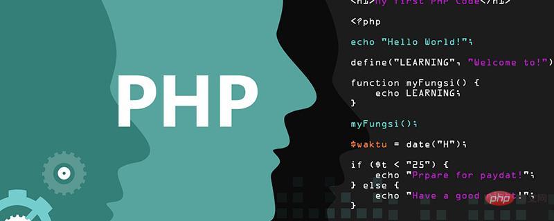 PHP学习_始终如一的坚守,PHP对数据更新的更优解