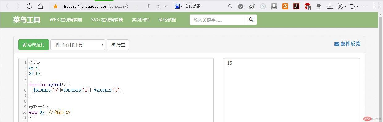 c.runoob.com网运行结果.jpg