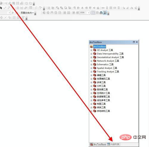 GUBAR__NI$[SAJ1MJ3CV5]2.png