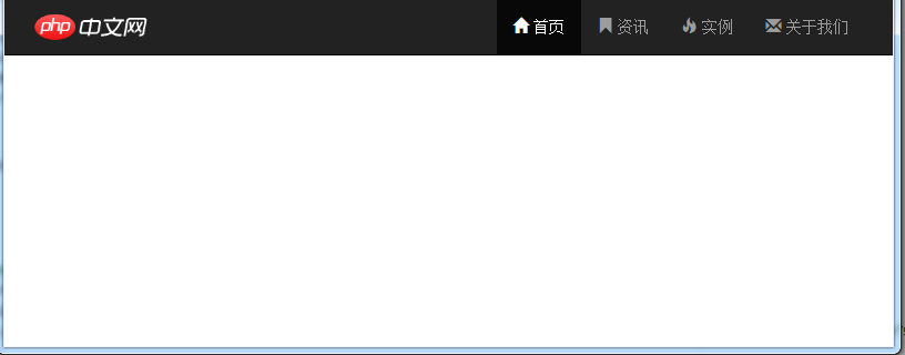 QQ截图20161102103016.png